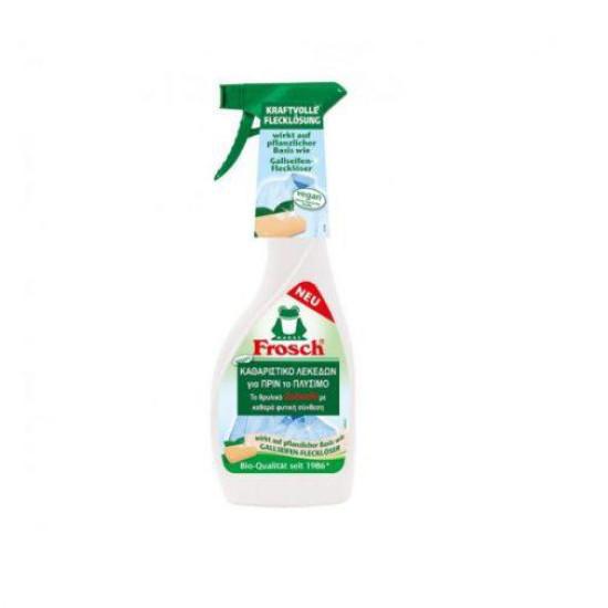 Καθαριστικό λεκέδων pre-wash gallseife spray
