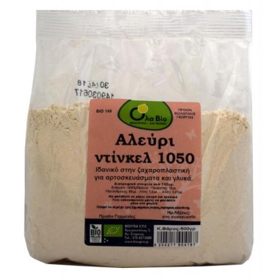 Αλεύρι  Ντίνκελ Τύπου 1050 bio 500gr