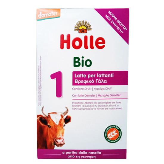 Βρεφικό γάλα Νο1 από 0-6 μηνών Holle