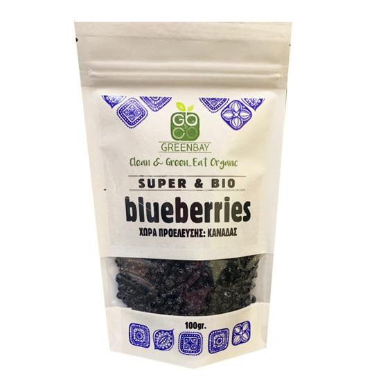 Blueberries αποξηραμένα (100γρ)