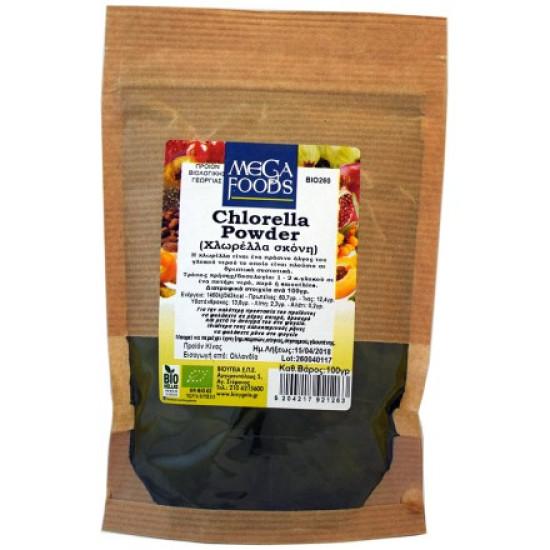 Χλωρέλλα σε σκόνη  (CHLORELLA POWDER) 100gr