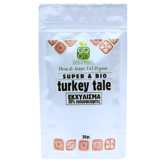 Εκχύλισμα Μανιταριού Turkey Tail (8:1) - 30% Πολυσακχαρίτες (50γρ)