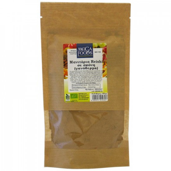 Μανιτάρια σε σκόνη γανόδερμα  (REISHI)  100gr