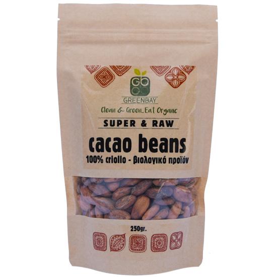 Ακατέργαστοι Σπόροι Κακάο- Cacao beans Raw (250γρ)