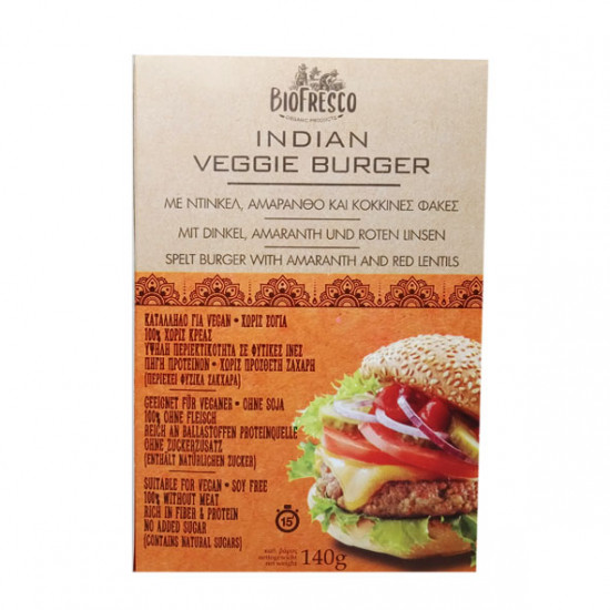 Indian Veggie Burger με ντίνκελ, αμάρανθο & κόκκινες φακές, 140g