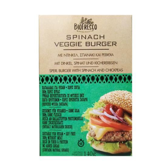 Veggie Burger με ντίνκελ, σπανάκι & ρεβίθια, 140g