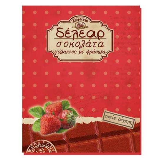 """Σοκολάτα γάλακτος με φράουλα """"Δελεαρ"""" 75gr"""