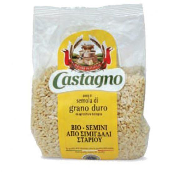 """Κριθαράκι λευκό """"Castagno"""" 500gr"""