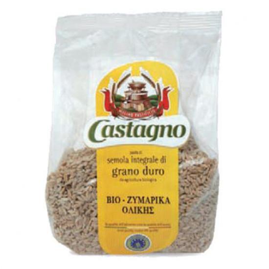 """Κριθαράκι ολικής """"Castagno"""" 500gr"""
