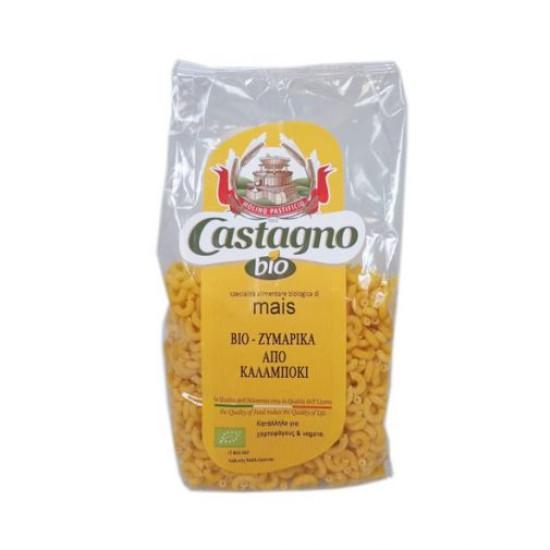 Κοφτό σαλιγκαράκι Castagno από 100% καλαμπόκι 250g