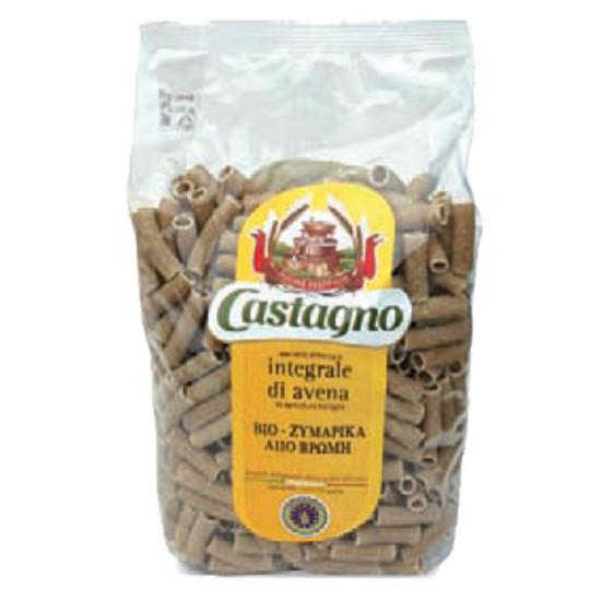 """Κοφτό μακαρονάκι απο Βρώμη """"Castagno"""" 500gr"""