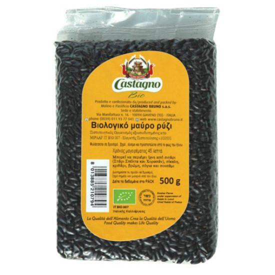 """Μαύρο ρύζι """"Castagno"""" 500gr"""