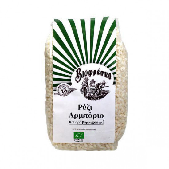 """Ρύζι Αρμπόριο """"Βιοφρέσκο"""" 500gr"""