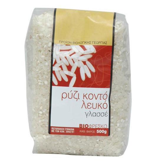 """Ρύζι κοντό λευκό (γλασσέ) """"Βιοφρέσκο"""" 500gr"""
